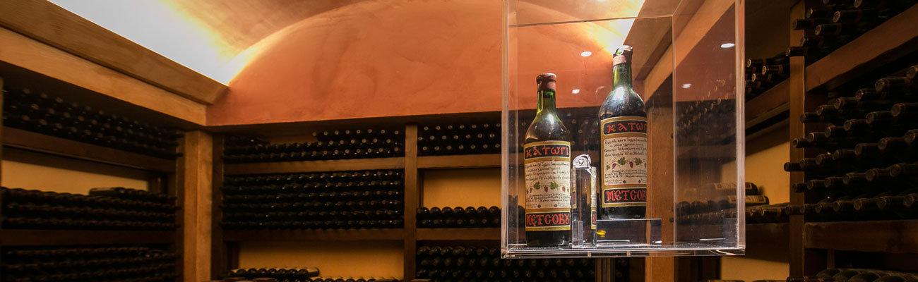 katogi_winery